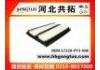 Air Filter:17220-PY3-000