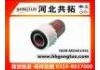Air Filter:MD603446