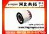 Air Filter:MD620109