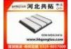 Air Filter:MD620456