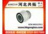 Air Filter:MD620563