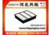 Air Filter:MD620737