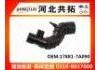 Intake Pipe:17881-7A090