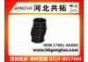 Intake Pipe:17881-0A060