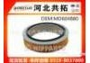 Air Filter:MD604880